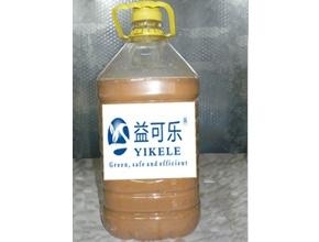 液体微生态制剂