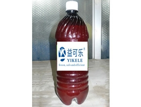 微生态制剂饮水液