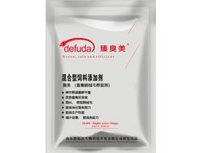 诱食剂肠绒毛修复剂