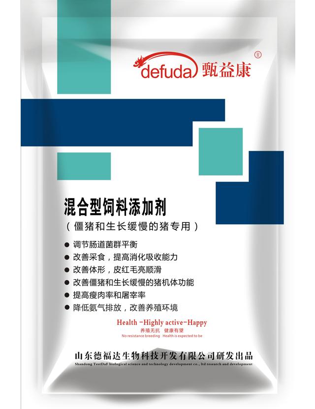 微太阳城娱乐手机版下载制剂