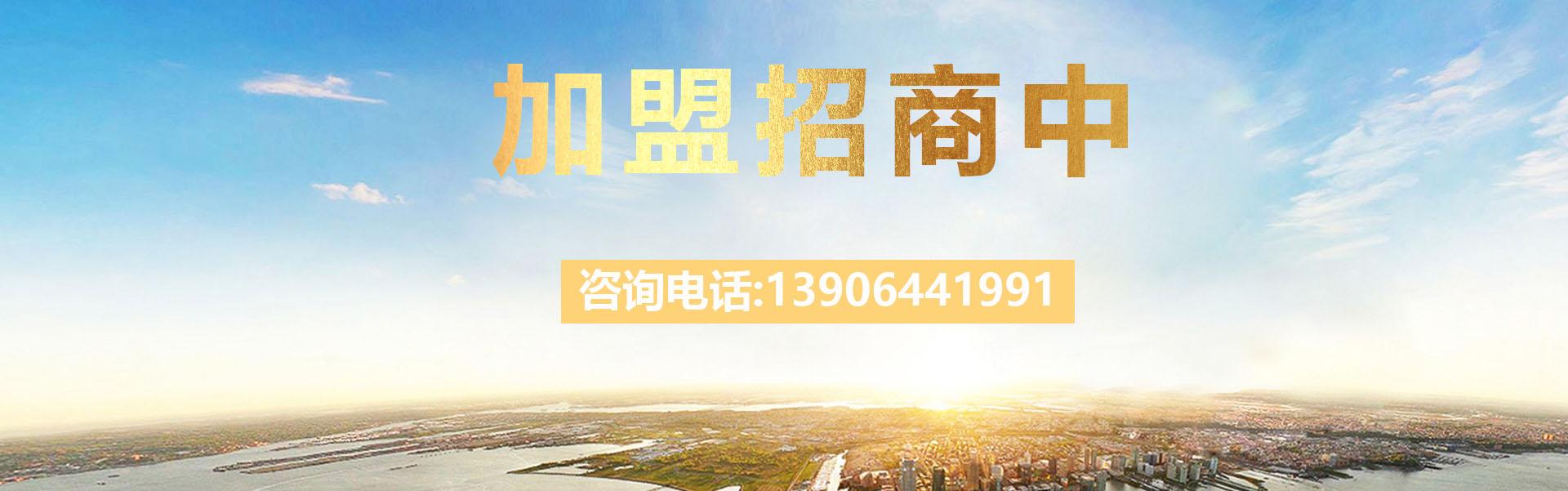 微JBO线路中心JBO竞博